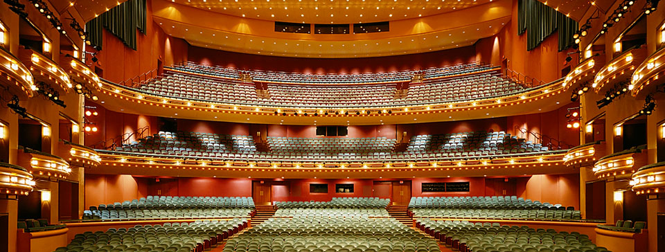 Procter & Gamble Hall - Aronoff Center for the Arts