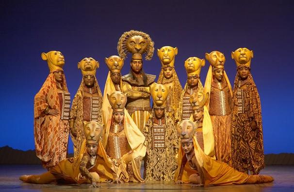 The Lion King - Show Photos - cast 7