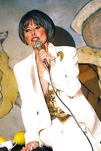 Rita Moreno singing