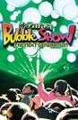 Gazillion Bubble Show  poster