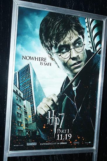 Harry Potter 7 - poster