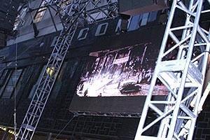 Phantom Film Stars at Bloomingdale's - Movie screen