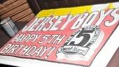Jersey Boys Fifth Anniversary – cake